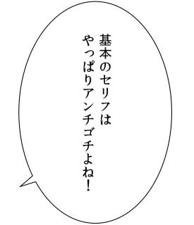 F910新コミック体