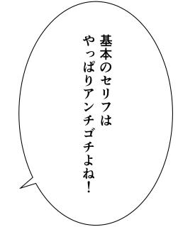 イワタアンチック体B