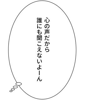 源柔ゴシック