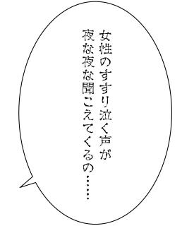 g_コミックホラー