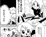 page-sentaku-before