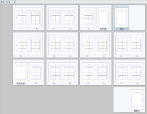 ファイルを作成