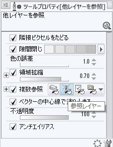 160317sansyou04