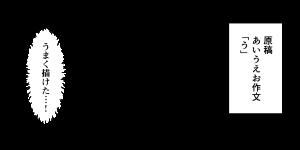 160714-03-03
