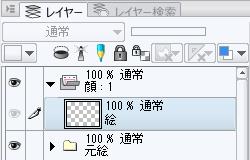 170804layer-shinki